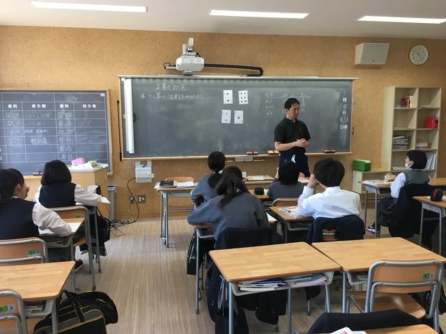 2019年05月08日::北区立田端中学校公式ブログ